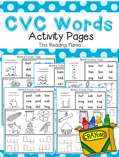 CVC Activity Pages - This Reading Mama
