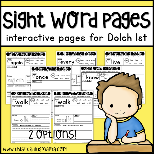 Dolch First Grade Sight Word Pages - This Reading Mama